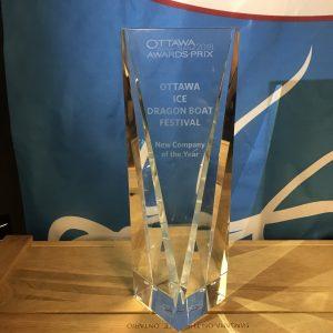 New Company Of the Year Award